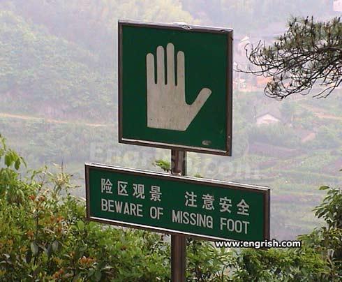 Vorsicht vor dem vermissten Fuß!