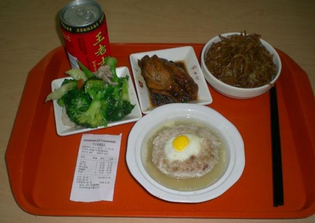 Mein erstes chinesisches Essen