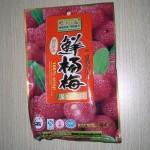 Essen in China (Teil 2)