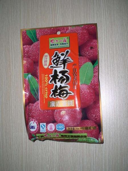 """Myrica rubra, auch Yangmei genannt (杨梅 = yángméi); fälschlicherweise auch als """"Waxberry"""" bekannt"""