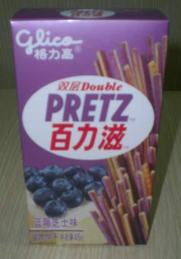Bretzel-Sticks mit Heidelbeer-Geschmack
