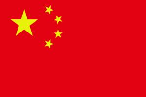 Chinesischer Nationalfeiertag