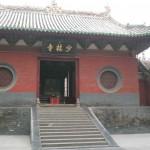 Der Eingang zum berühmten Shaolin Tempel