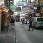 Typische Strasse in Hongkong