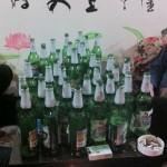 Chinesisches Bier (ca. 3,6% Alkohol)
