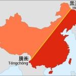 So etwas wie die geographische 80/20-Regel Chinas: Heihe-Tengchong-Line
