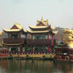 Was muss ich bei der Reise nach China beachten?