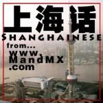 Shanghai-Dialekt lernen