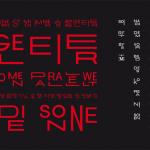 Hangulatin: Deutsche Wörter als koreanische Schriftzeichen