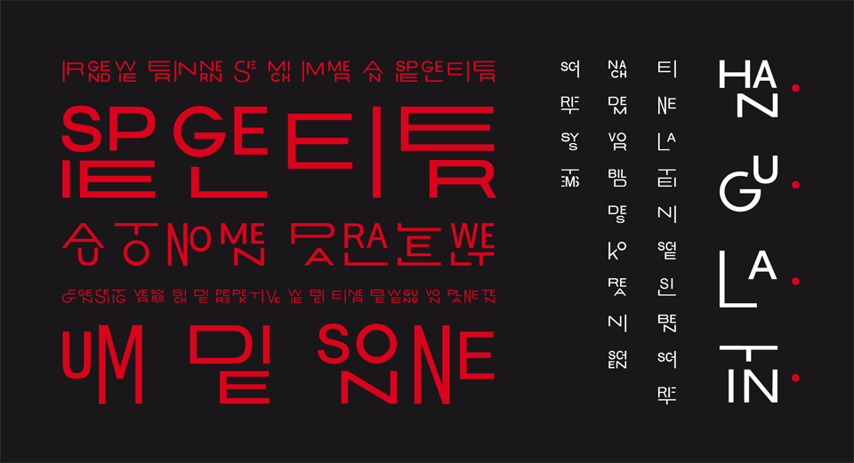 Eine deutsche Schriftartfür im Stil koreanischer Schriftzeichen