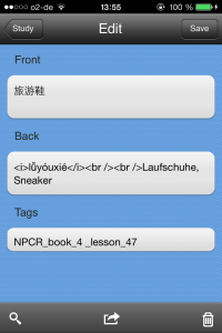 Anki App: Karte editieren