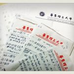 Ist es schwierig, Chinesisch zu lernen?