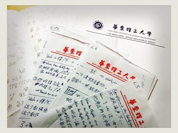 Wie schwer ist es wirkich, Chineisch zu lernen?