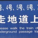 Wunderbar schräge chinesisch-englische Übersetzungen (Teil 382)