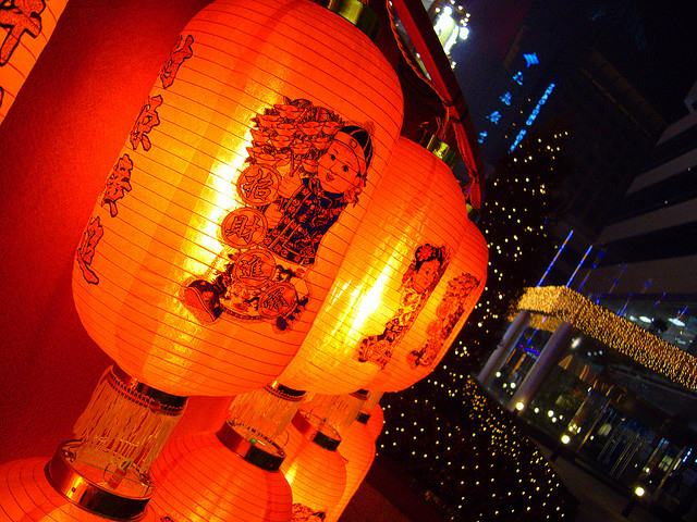 Die 10 wichtigsten chinesischen Neujahrswünsche