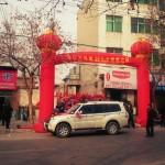 So feiert man in China eine Hochzeit