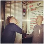 Dinge, die es nur in China gibt (#1): geschlossene Aufzug-Eingänge