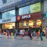 Straßenmusik und tanzende Chinesen in Beijing (Video)