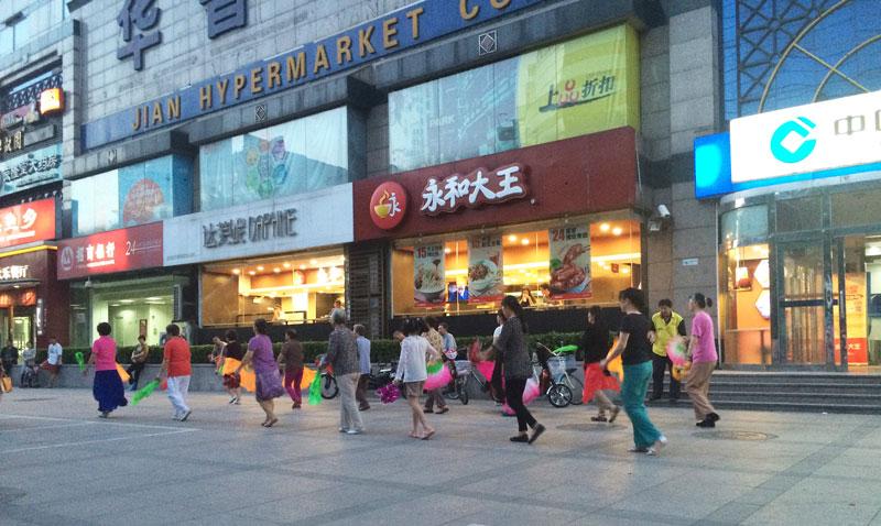 Straßenmusik und tanzende Chinesen in Peking