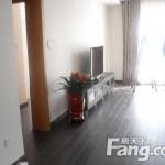 Skurrile Wohnungsanzeige in China