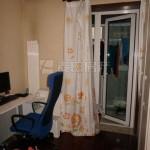 Skurrile Wohnungsanzeige in China (3)