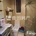 Skurrile Wohnungsanzeige in China (8)