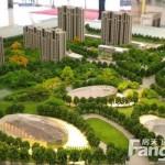Skurrile Wohnungsanzeige in China (17)