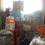 Skurrile Wohnungsanzeige in China (18)