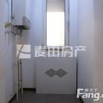 Skurrile Wohnungsanzeige in China (20)