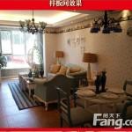 Skurrile Wohnungsanzeige in China (26)