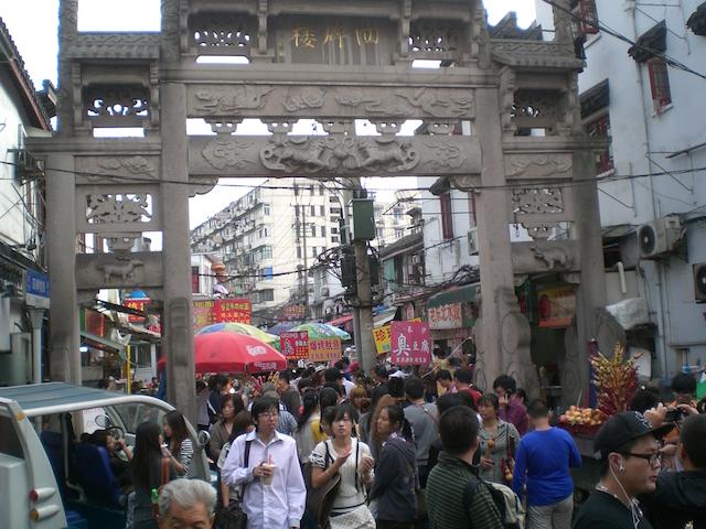 Chinesische Sprichwörter (Chengyu): People mountain, people sea