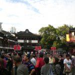 Chinesische Sprichwörter (Chengyu) – 人山人海