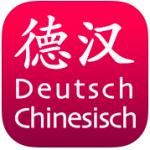 KTdict Deutsch-Chinesisches Wörterbuch
