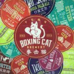 Boxing Cat Brewery (Shanghai)