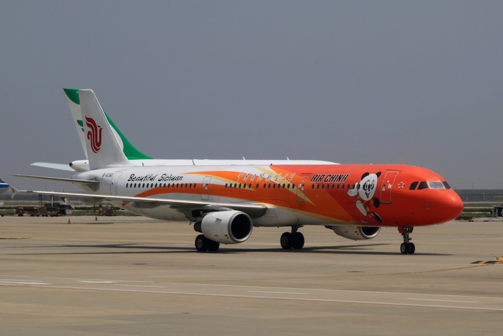 Beautiful Sichuan Livery by byeangel under SA