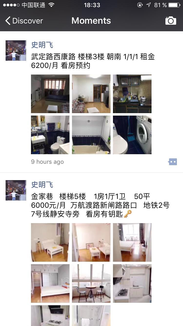 Mein Beitrag zur Immobilien-Blase in China